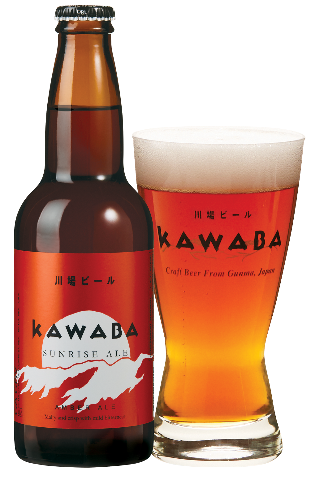 kawaba beer: sunrise ale